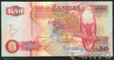 1992年赞比亚50元一百枚,连号(4273801~900