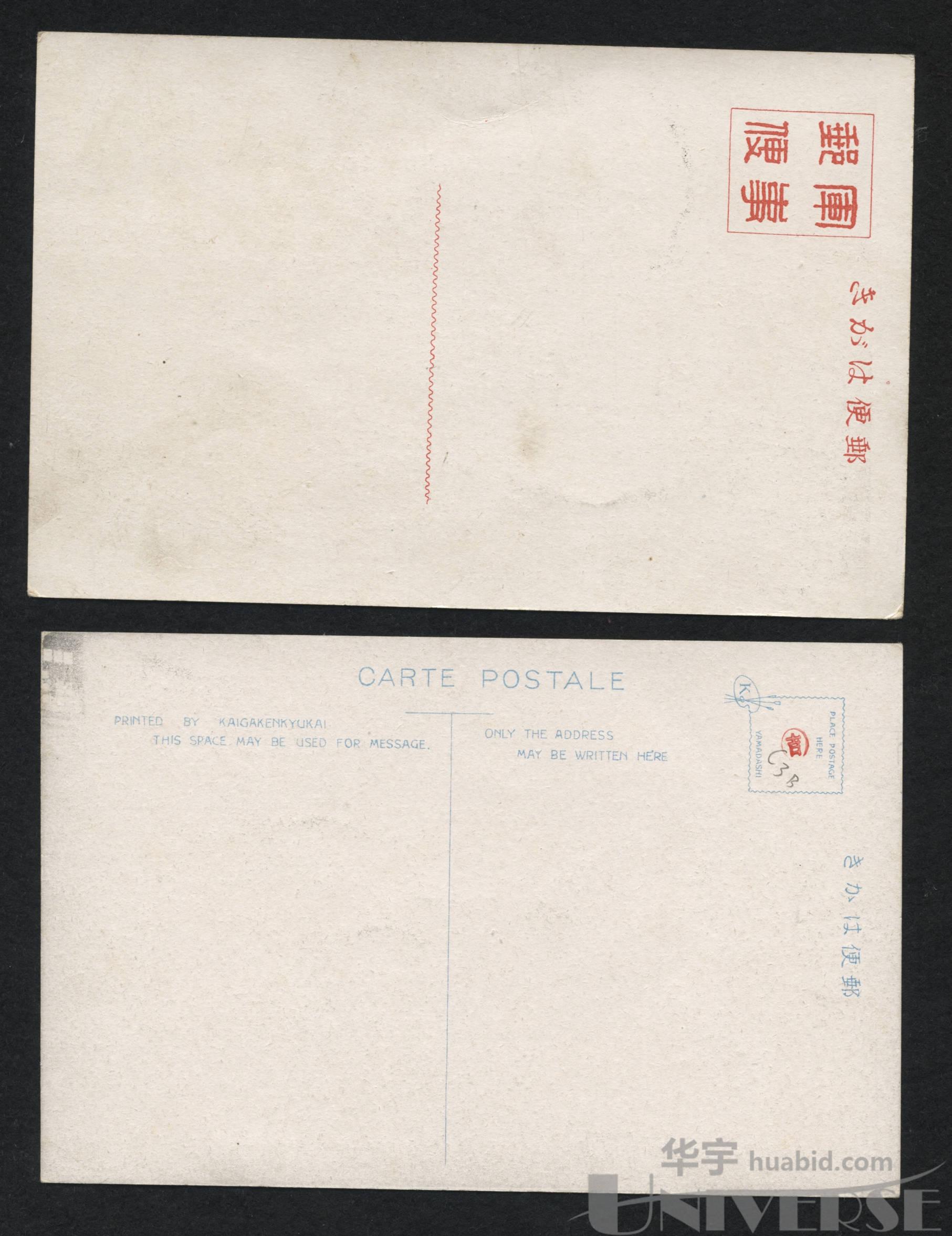 上海嘉涵邮中�_民大上海景观黑白明信片新一件 ,上海中支名所日本军事邮便黑白明信片